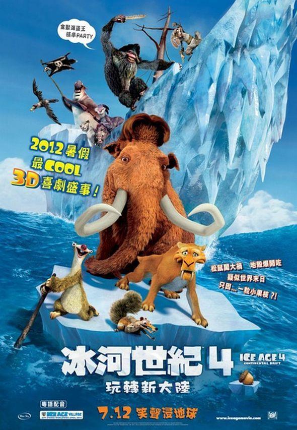 冰河世紀4:玩轉新大陸 (Ice Age 4 Continental Drift) 04