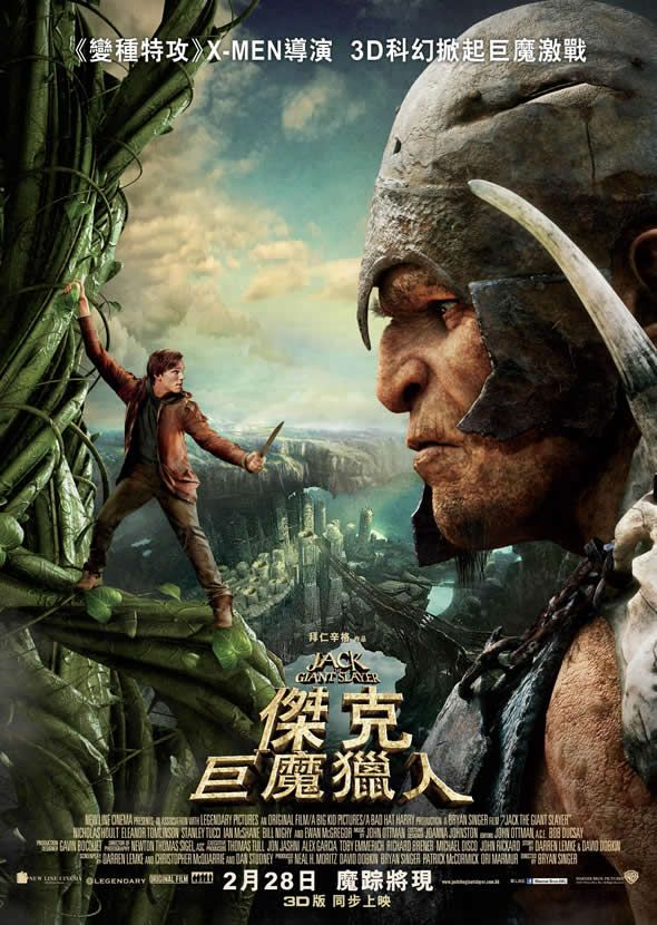 Jack the Giant Slayer 2013 720p BluRay x264-SPARKS