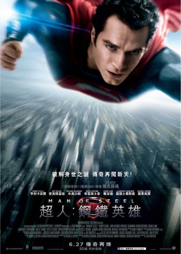 超人:鋼鐵英雄(Man Of Steel)01