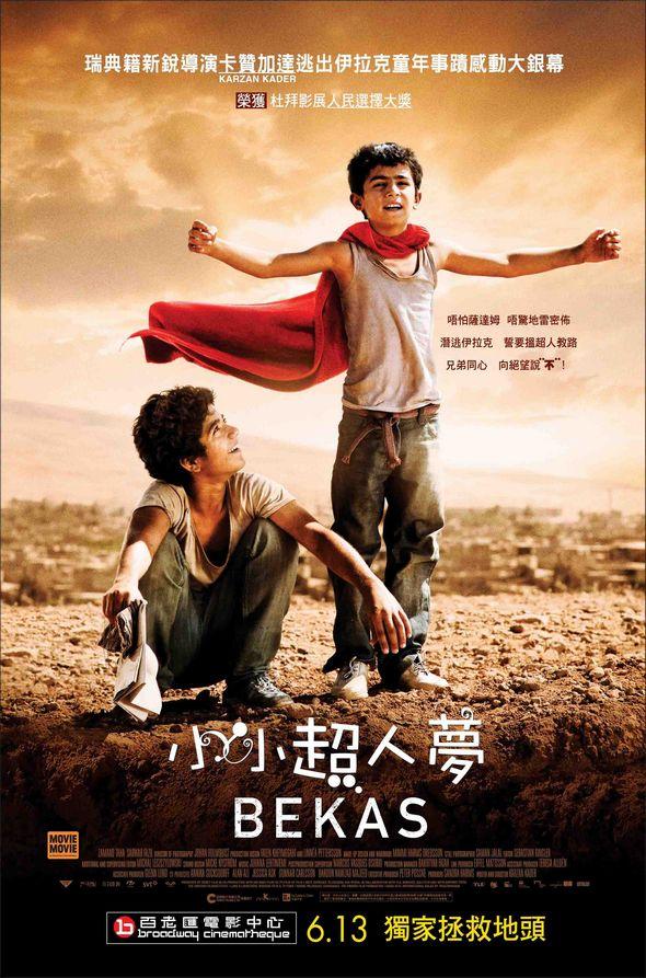 小小超人夢/美國超人夢(Bekas)poster