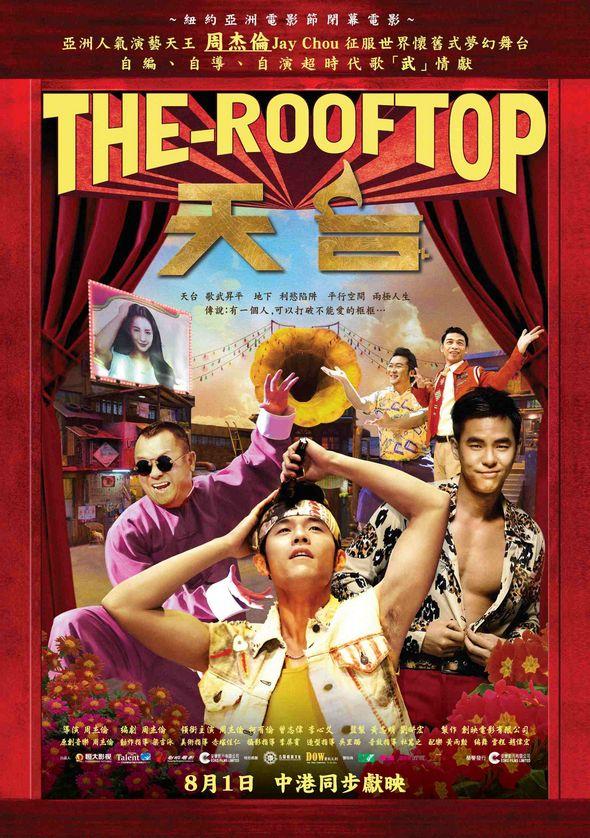 天台/天台愛情(The Rooftop)01