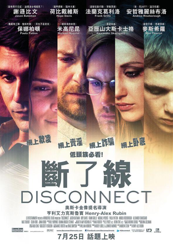 斷了線/疏離世界(Disconnect)01