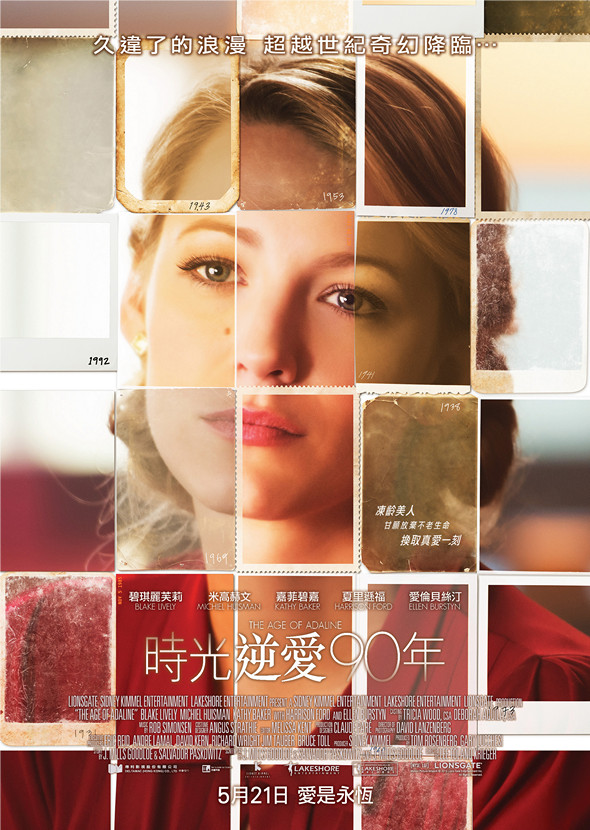 時光逆愛90年/時空永恆的愛戀(The Age of Adaline)poster