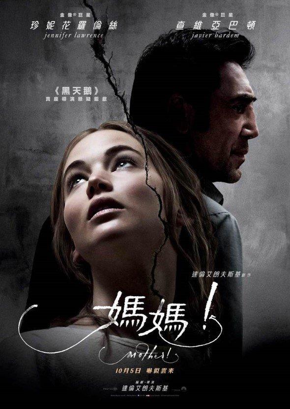 电影港_是一部集合悬疑,恐怖元素的电影,现在已经落画,香港的公映时间是2017