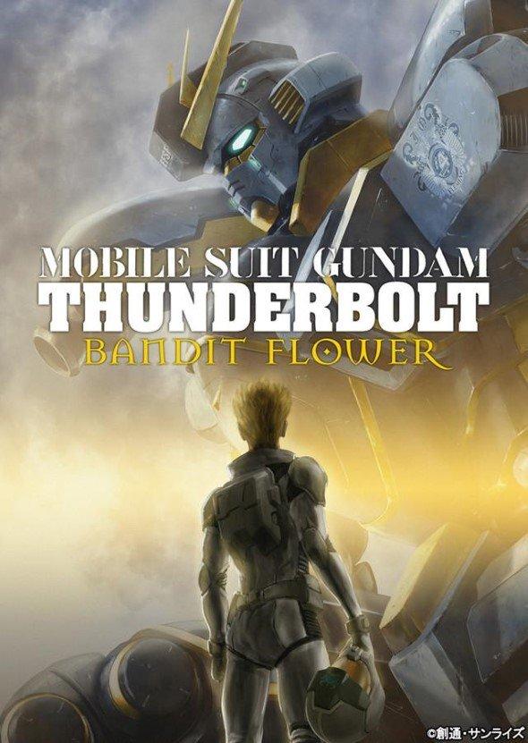 高达雷霆宙域:bandit flower电影海报