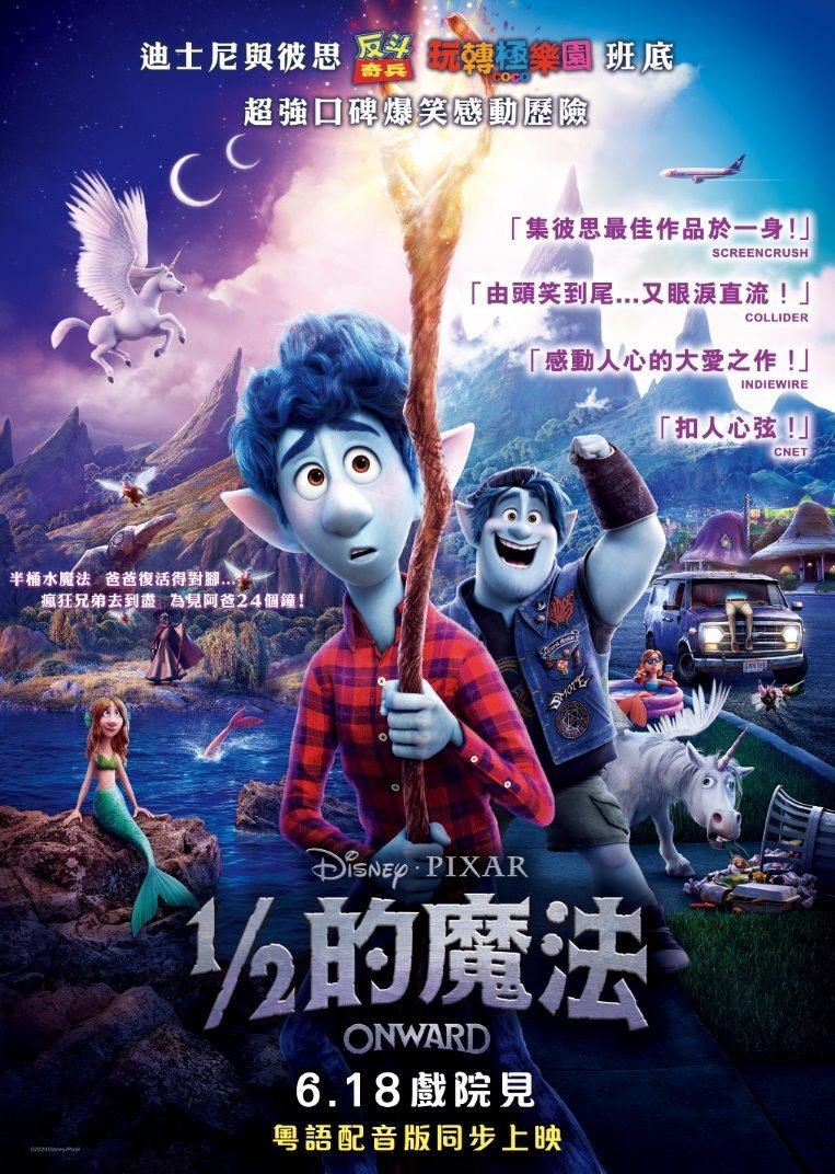 魔法 雙星 2 中文 版