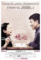 桃姐(A Simple Life)poster