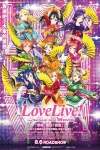 Love Live! The School Idol Movie電影海報